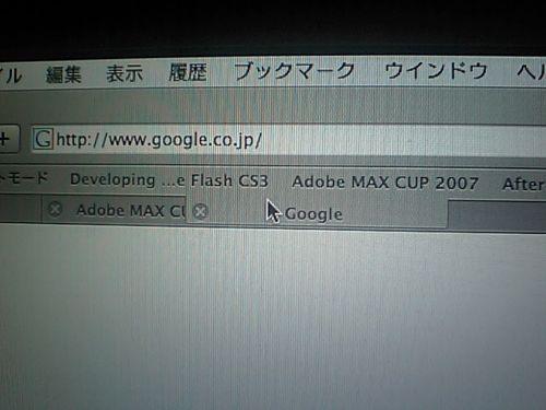 CA370129.JPG