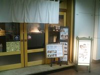 神田 野らぼ 店舗